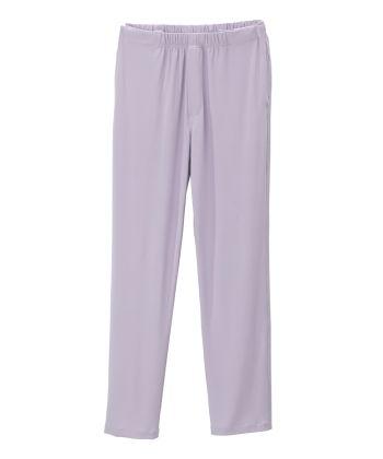 Pantalon adapté à fermeture sur les côtés pour femmes