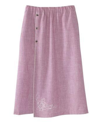 Senior Women's Open Back Adaptive Skirt Dusty Pink