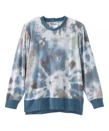 Women's Open Back Long Sleeve Embroidered Sweatshirt