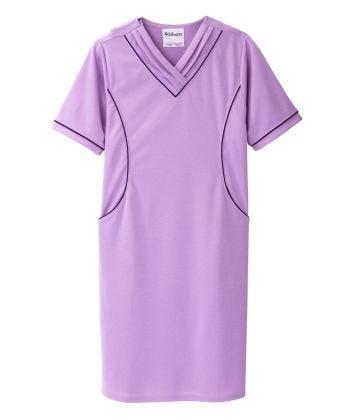 Women's Adaptive Open Back Ponte Dress