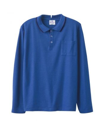 Men's Adaptive Open Back Polo Shirt with Long Sleeves - Clearance